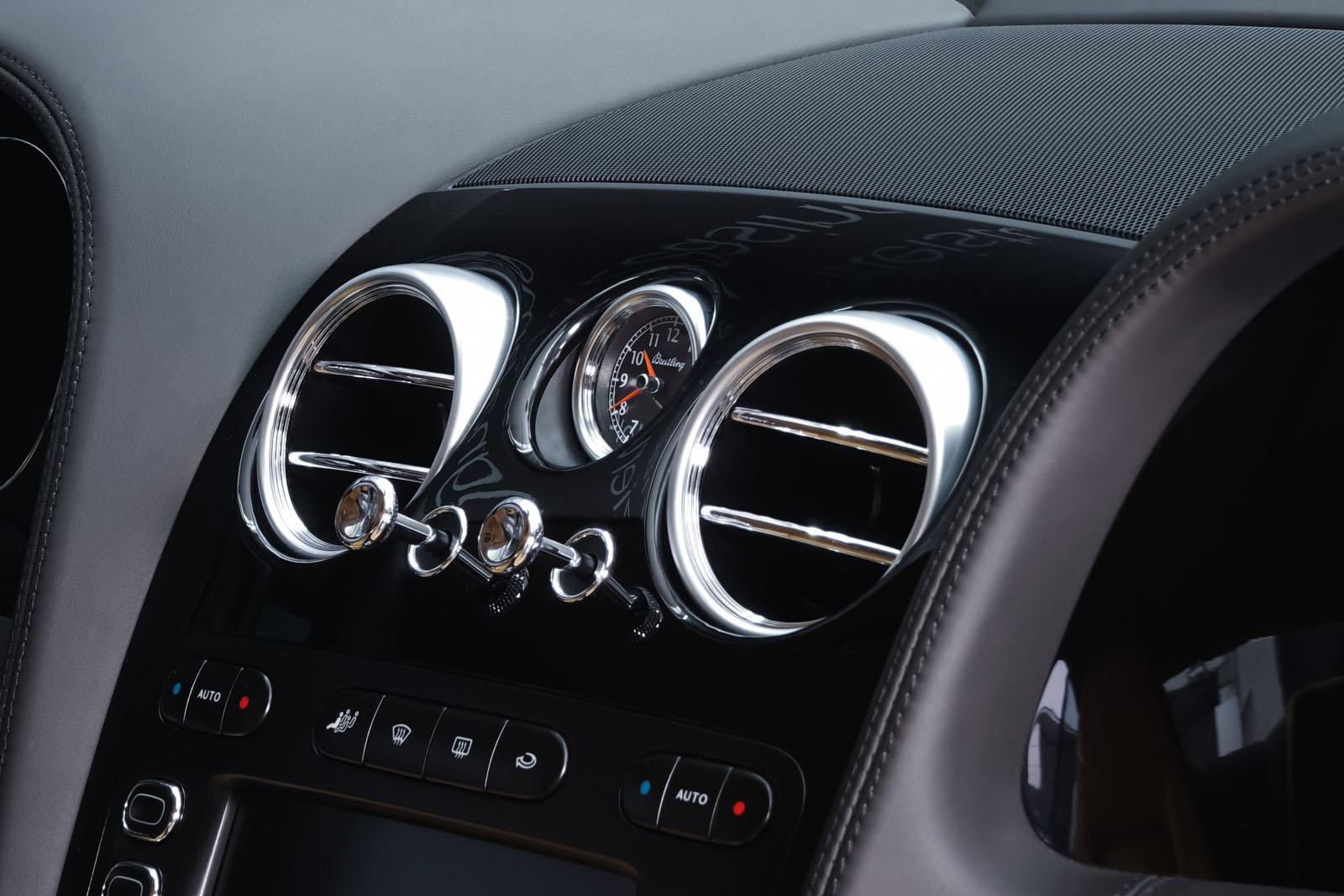 Bentley_Continental_GT_Schwarz_Beige_BEN-1159_18_w